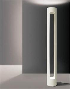 Al Nalr Floor Lamp