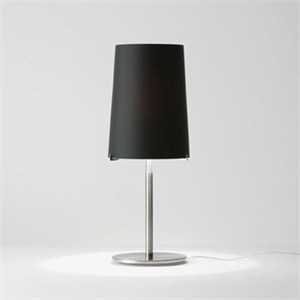 Sera Small T1 Table Lamp